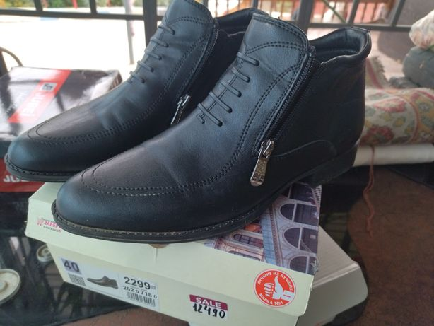 Осенние ботинки мужские