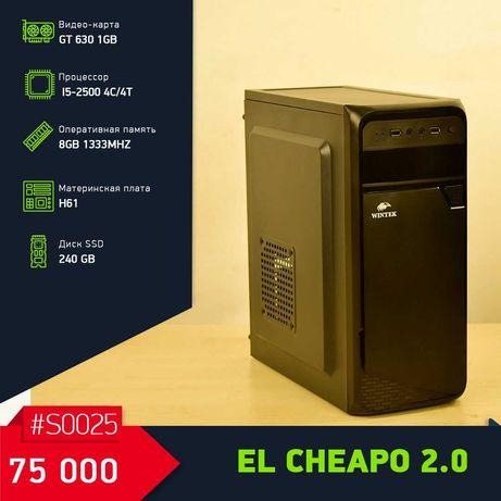 Недорогой Игровой Компьютер для онлайн игр на i5-2500/GT 630 1GB/8GB