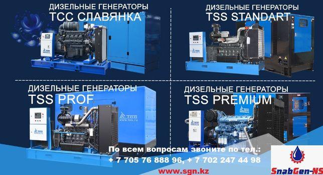Дизельный генератор 10 кВт - 5000 кВт от производителя напрямую