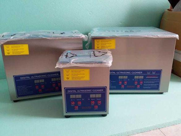 Ултразвукова вана дигитална. Индустриална. 8 типа. От 0.8 до 30 литра.