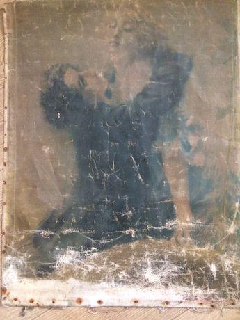 Pânza veche imprimată 60/70 cm Îmbrățișare