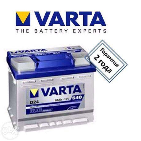 Аккумулятор Varta, Bosch на SUZUKI GRAND VITARA в Алматы