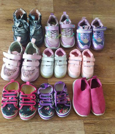 Обувь детская демисезонная