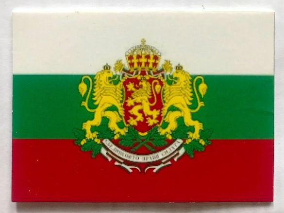 Магнити българия