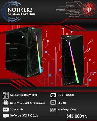 Игровой Системный Блок Core i5 8600/Озу 8Gb/GTX 960/HDD 1000gb