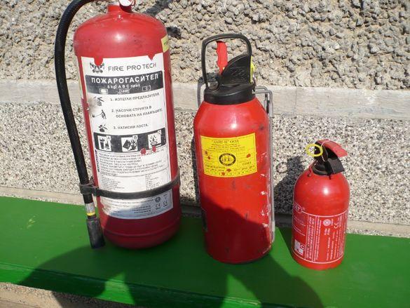 Прахови пожарогасители.