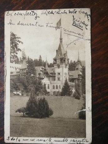 Carte postala interbelica castelul peles