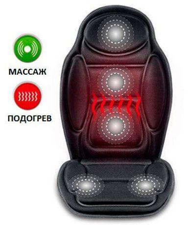 Массажер, Автомобильная массажная накидка с подогревом JB - 616C