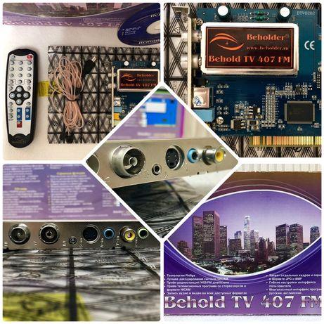 Тюнер Behold TV 407FM (TV/FM PCI, видеозахват)