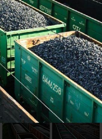 Отличный уголь. Без породы,