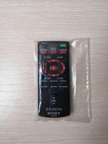 Продам мини-пульт Sony