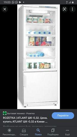 Холодильние ветринный