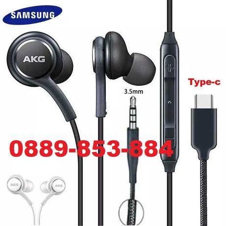 Oригинални Слушалки за Samsung AKG type-c S10 S20 S21 Note 10 20 S9 S8