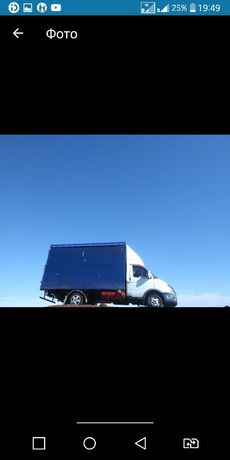 Караганда Жезказган Сатпаев Караганда регулярно доставка грузов