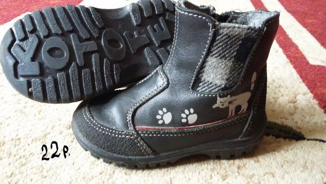 Кожаная качественная обувь для мальчика- осень и зима от 22р.