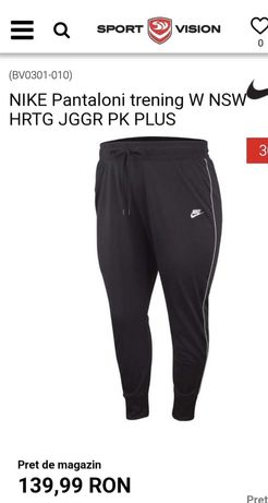 Nike pantaloni de trening