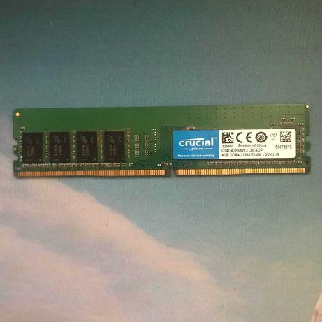 ОЗУ Crucial DDR4 4GB 2133MHz (2шт.)