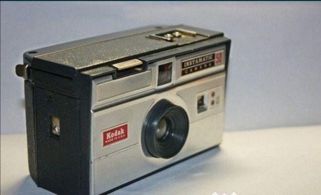 Aparat Foto Kodak Instamatic Camera 50 Original Vintage de colectie
