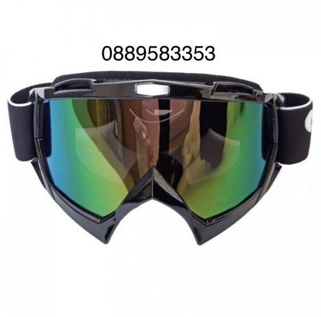 Мото очила с цветно стъкло - J-16 черни 24.90 лв