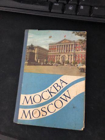 Carti si carti postale din romania comunista/USSR