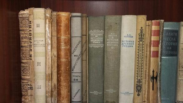 Книги стари