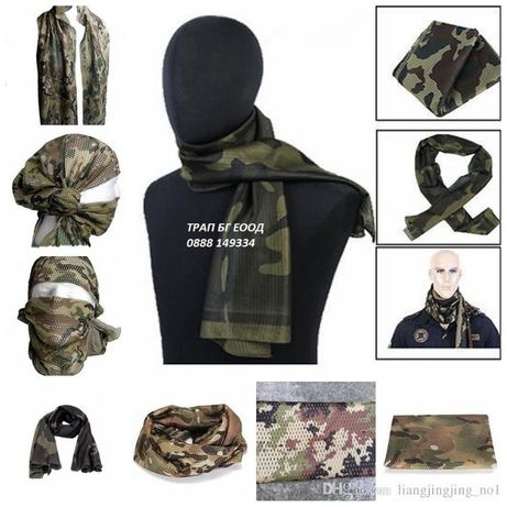 Airsoft Военен шал шамия шамии еърсофт бандана voenen shal shamiq