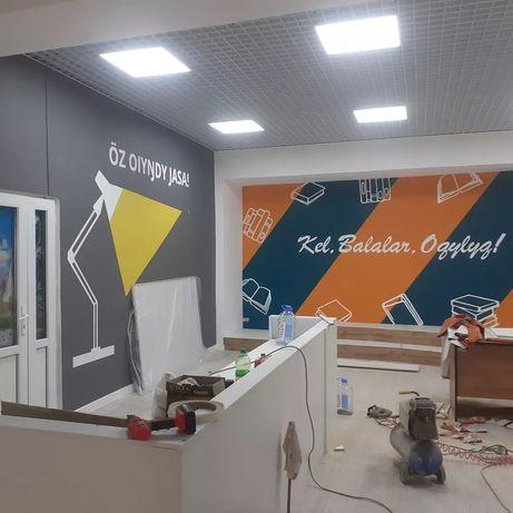 Ремонт офис покраска перегородки левкас стеклянная перегородка.