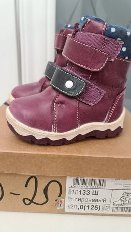 "Отдам зимние ботинки фирмы ""shagovita"""