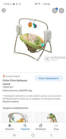 Люлка шезлонг Fisher-price Rainforest