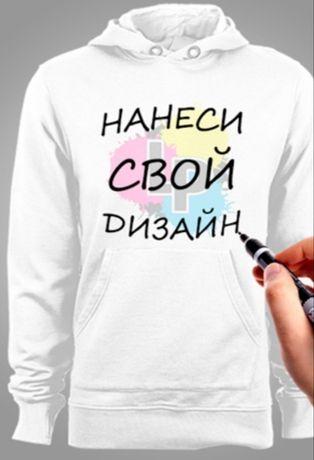 Надпись на футболку. Принт на футболку. Надпись на одежду.