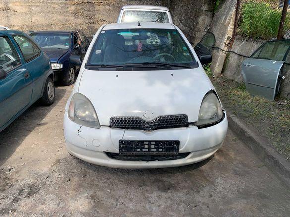 На части Toyota Yaris P10 - 2002г. 1.0i Тойота Ярис п10 БЕНЗИН