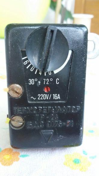 Терморегулатор -нов