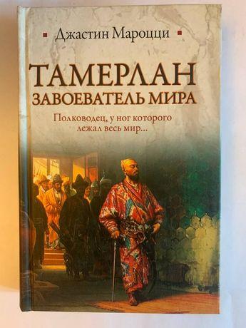 Продам книги б/у по 2500тг /шт