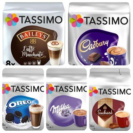 Тасимо кафе диск капсули Tassimo Постоянна наличност!!!