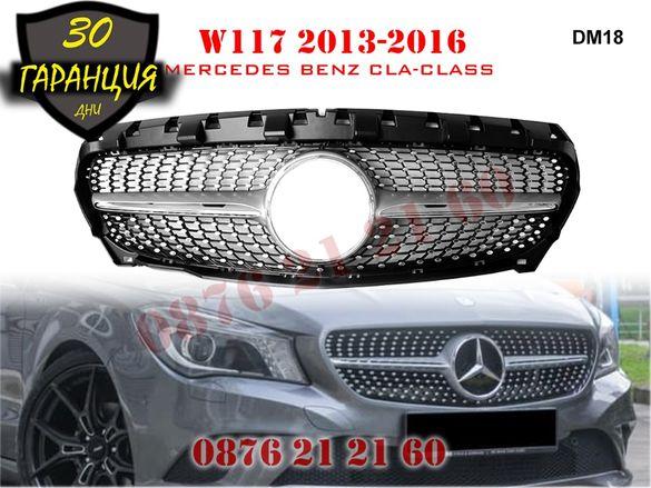 Предна Решетка Диамант Mercedes CLA W117 Мерцедес ЦЛА В117 13-16г. AMG