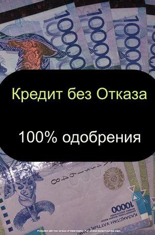 Пpямo ceйчaс тенгe наличными или на кapтy в Kaзaхстане