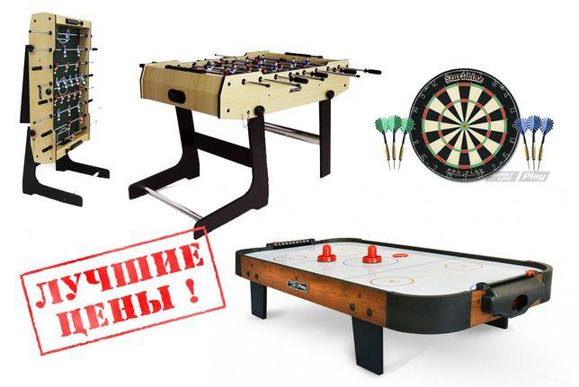 Аэрохоккей, Футбол Настольный! Хоккей, Дартс, Игровые столы. Доставка!