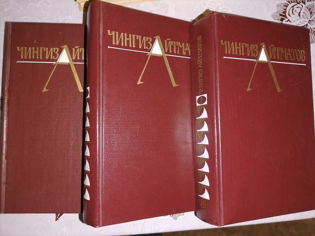 Чингиз Айтматов. Собрание сочинений в 3 тома