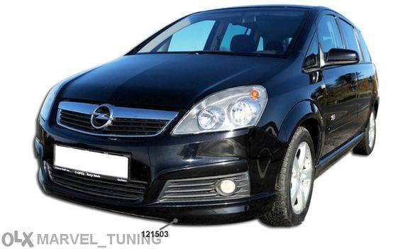Спойлери за Opel Zafira (опел Зафира) B