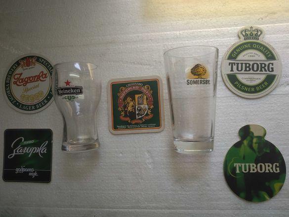 Маркови бирени артикули -халби,чаши,подложки!