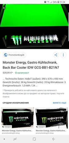 Хладилна витрина Monster за нощно заведение
