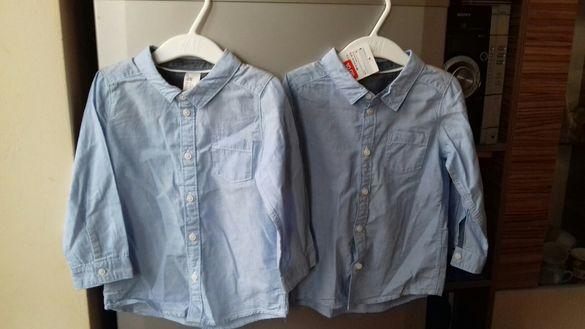 Ризи H&M