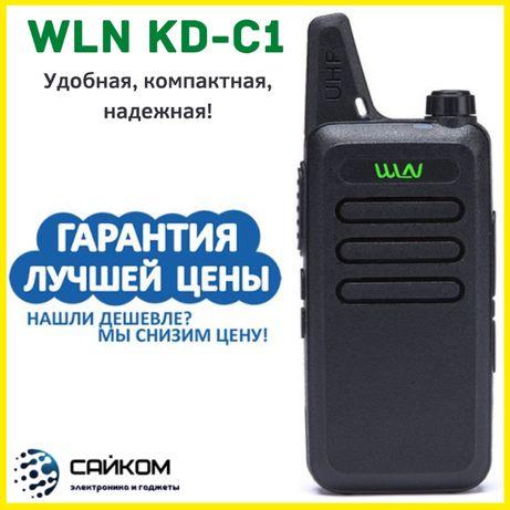 Рация WLN KD-C1/Гарантия 12мес/Быстрая Доставка по Алматы и Казахстану