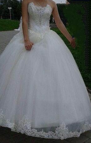 Платье свадебное , продам