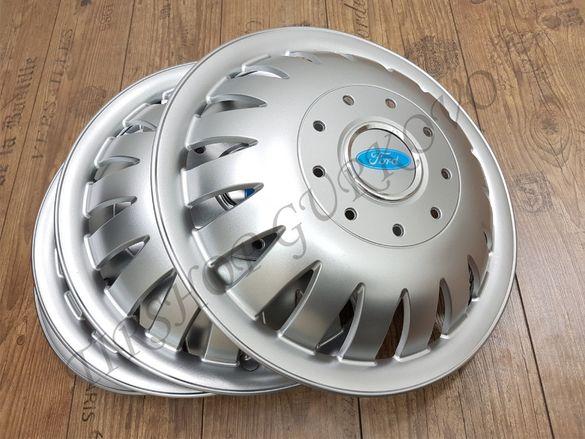 "15"" Тасове за VW,FIAT,FORD микробус,Мерцедес Спринтер Високо качество"