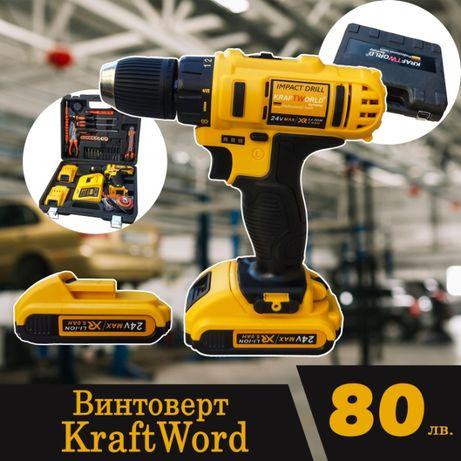 Винтоверт KraftWorld 24V