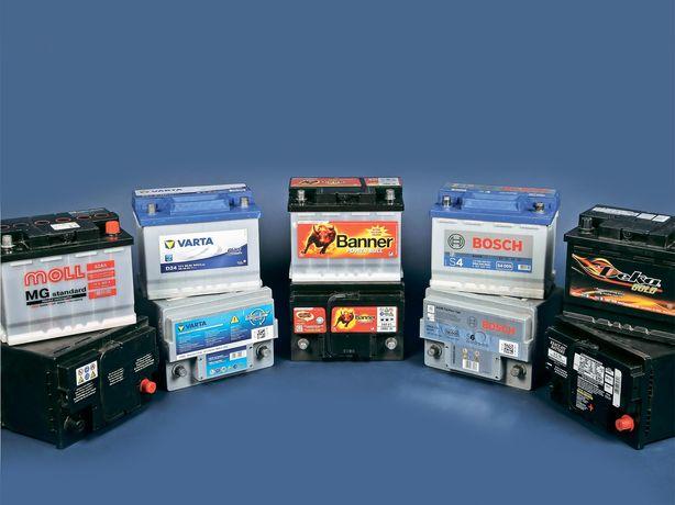 Аккумуляторы доставка прием продажа