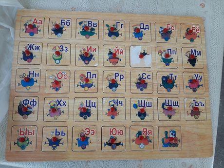 Алфавит для детей 1000 тг.