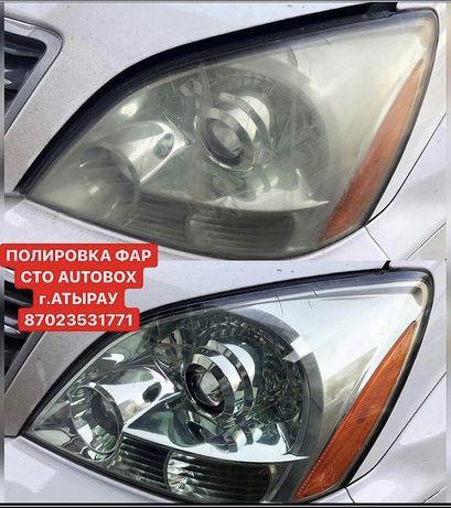 """СТО"""" AUTOBOX """" Полировка фар"""