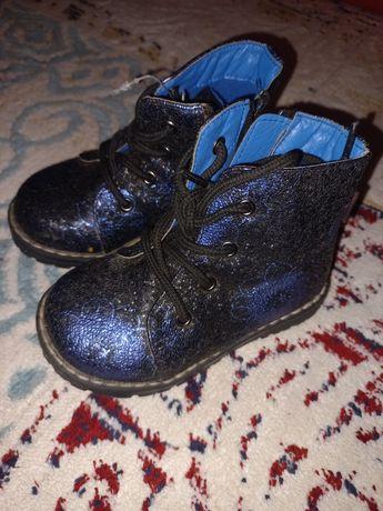 Осенный детский обувь